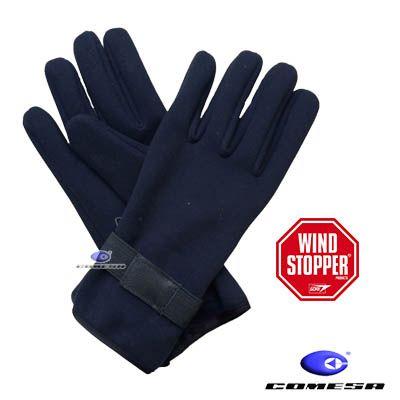 GA-WIND-V guantes-web1